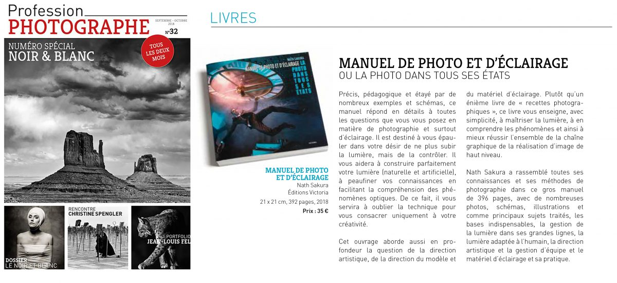 profession photographe publie un excellent article sur le nouveau manuel photo de Nath-Sakura