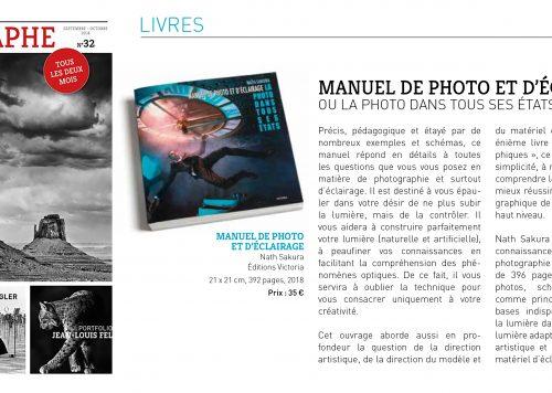 profession photographe publie un excellent article sur le nouveau manuel photo de Nath-Sakura